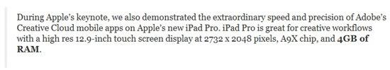 وقتی یکی از اسرار اپل درباره آی پد پرو توسط کمپانی ادوبی لو رفت! وقتی یکی از اسرار اپل درباره آی پد پرو توسط کمپانی ادوبی لو رفت! 15 9 11 102523Untitled 1