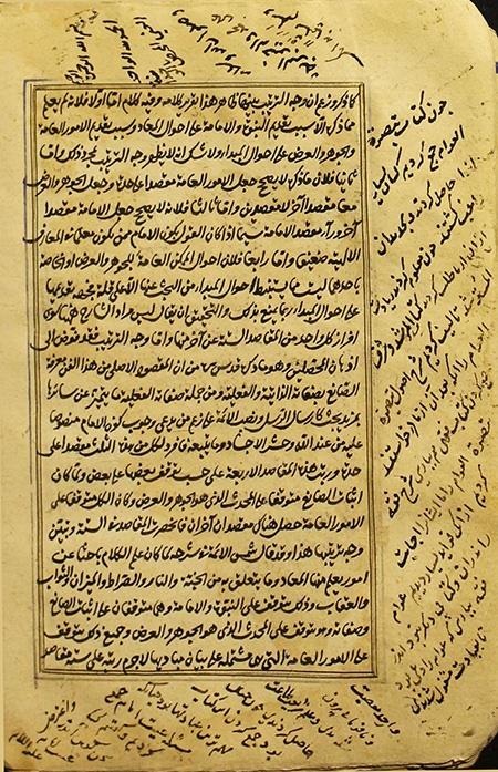 رسول جعفریان اندر شناخت یک ایرانی فارسی نویس شیعه در قرن هفتم هجری اندر شناخت یک ایرانی فارسی نویس شیعه در قرن هفتم هجری 15 9 17 2030353