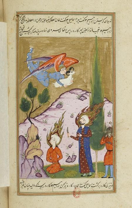 رسول جعفریان چند نقاشی قدیمی و زیبا از داستان قربانی کردن اسماعیل چند نقاشی قدیمی و زیبا از داستان قربانی کردن اسماعیل 15 9 23 22525101