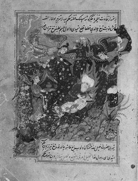 رسول جعفریان چند نقاشی قدیمی و زیبا از داستان قربانی کردن اسماعیل چند نقاشی قدیمی و زیبا از داستان قربانی کردن اسماعیل 15 9 23 22563741