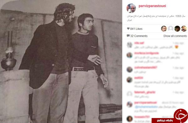 پرویز پرستویی،41 سال پیش+تصاویر  پرویز پرستویی،41 سال پیش+تصاویر پرویز پرستویی،41 سال پیش+تصاویر jk8fnpsz3exccll1