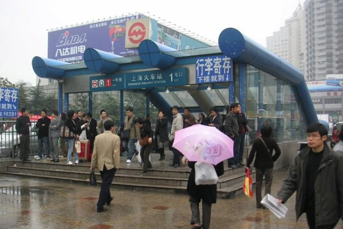 Shanghai_rail_station_metro_entrance بزرگترین شبکه های مترو جهان بزرگترین شبکه های مترو جهان Shanghai rail station metro entrance
