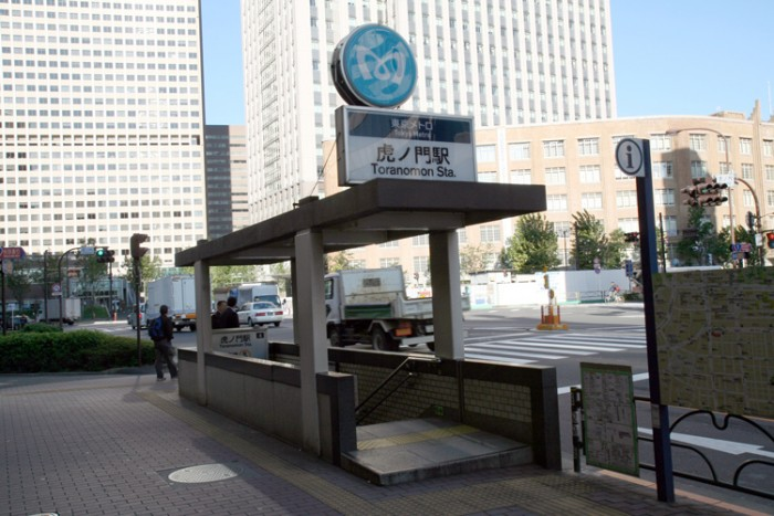 Tokyo_Metro_Toranomon_Station_exit_4 بزرگترین شبکه های مترو جهان بزرگترین شبکه های مترو جهان Tokyo Metro Toranomon Station exit 4