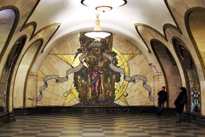 moscow-metro بزرگترین شبکه های مترو جهان بزرگترین شبکه های مترو جهان moscow metro
