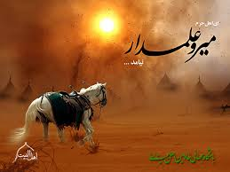 images13 - Copy روز نهم تاسوعای حسینی روز نهم تاسوعای حسینی images13 Copy
