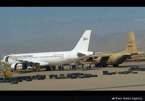 resized_1 (3) برخورد دو هواپیما در فرودگاه مهرآباد برخورد دو هواپیما در فرودگاه مهرآباد resized 1 3