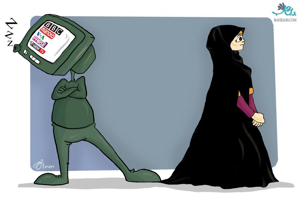 کاریکاتور حجاب .12 سری جدید کاریکاتور با موضوع حجاب سری جدید کاریکاتور با موضوع حجاب
