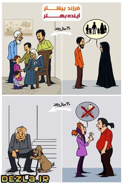 کاریکاتور حجاب .15 سری جدید کاریکاتور با موضوع حجاب سری جدید کاریکاتور با موضوع حجاب