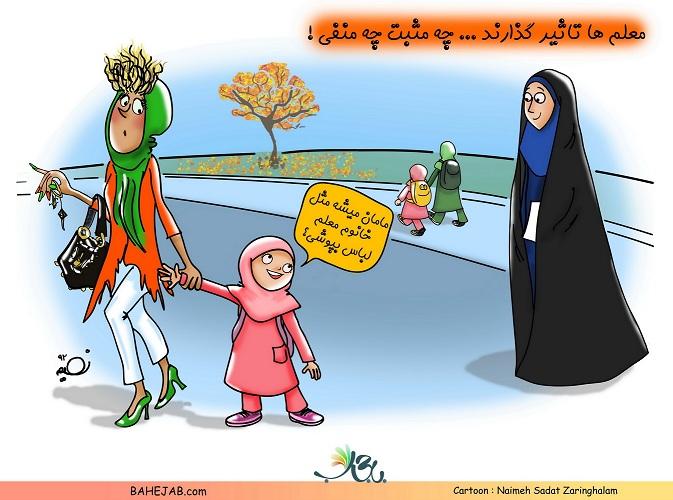 Print سری جدید کاریکاتور با موضوع حجاب سری جدید کاریکاتور با موضوع حجاب