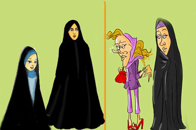 کاریکاتور حجاب .3 سری جدید کاریکاتور با موضوع حجاب سری جدید کاریکاتور با موضوع حجاب