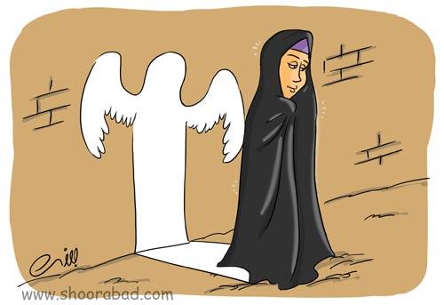 کاریکاتور حجاب .6 سری جدید کاریکاتور با موضوع حجاب سری جدید کاریکاتور با موضوع حجاب