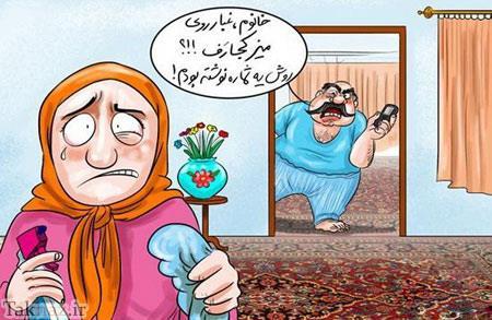 کاریکاتور.1 سری سوم کاریکاتور مفهومی با موضوع سیاسی و اجتماع سری سوم کاریکاتور مفهومی با موضوع سیاسی و اجتماع
