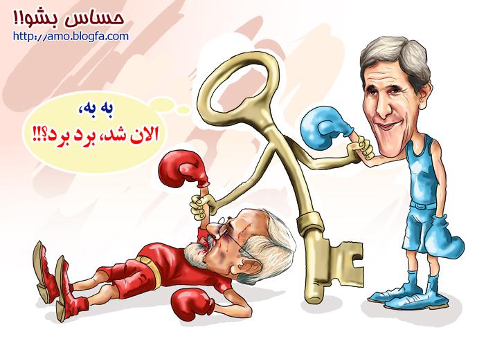 کاریکاتور.3 سری سوم کاریکاتور مفهومی با موضوع سیاسی و اجتماع سری سوم کاریکاتور مفهومی با موضوع سیاسی و اجتماع