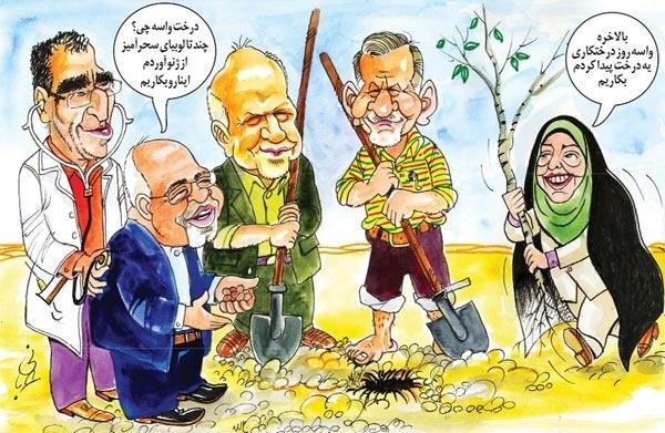 کاریکاتور.5 سری سوم کاریکاتور مفهومی با موضوع سیاسی و اجتماع سری سوم کاریکاتور مفهومی با موضوع سیاسی و اجتماع