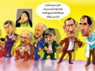 کاریکاتور.6