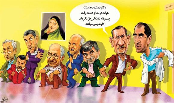 کاریکاتور.6 سری سوم کاریکاتور مفهومی با موضوع سیاسی و اجتماع سری سوم کاریکاتور مفهومی با موضوع سیاسی و اجتماع