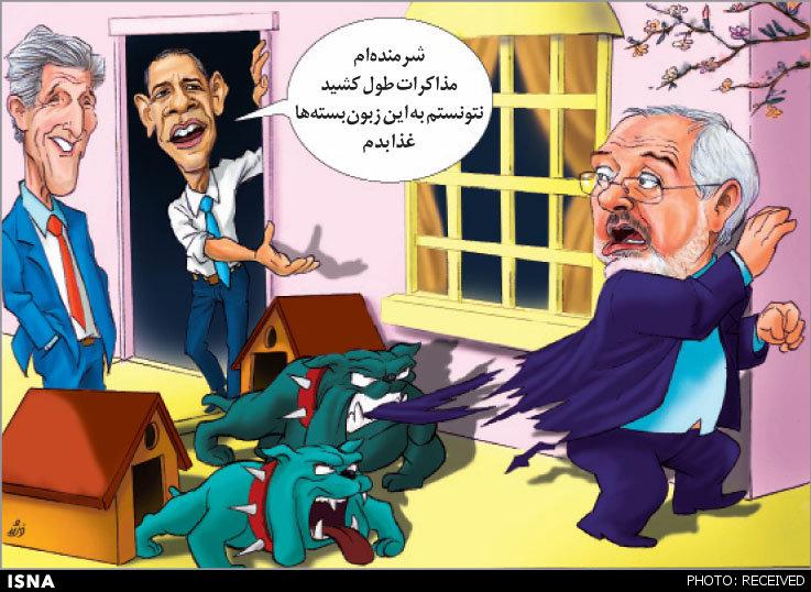 کاریکاتور.7 سری سوم کاریکاتور مفهومی با موضوع سیاسی و اجتماع سری سوم کاریکاتور مفهومی با موضوع سیاسی و اجتماع