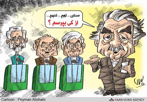 cartoon.2 دانلود کاریکاتور مفهومی و جدید 2 دانلود کاریکاتور مفهومی و جدید 2 cartoon
