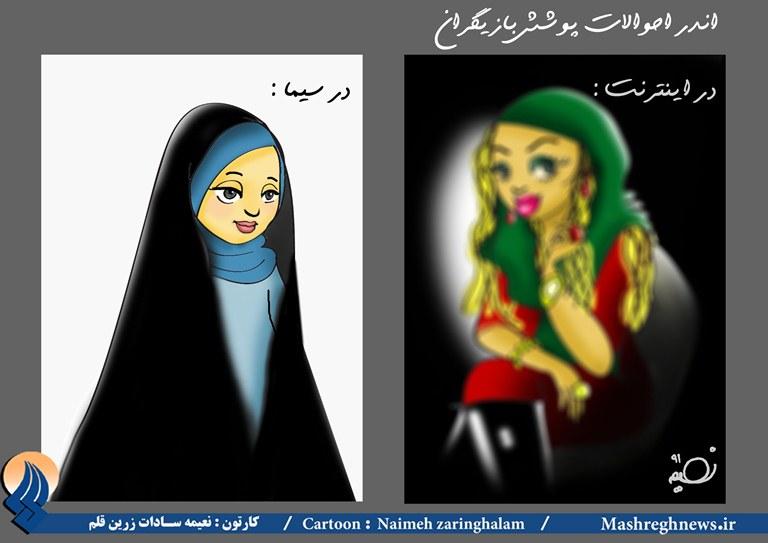 cartoon.6 دانلود کاریکاتور مفهومی و جدید 2 دانلود کاریکاتور مفهومی و جدید 2 cartoon