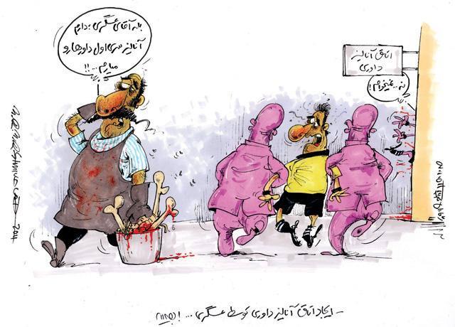 cartoon.9 دانلود کاریکاتور مفهومی و جدید 2 دانلود کاریکاتور مفهومی و جدید 2 cartoon