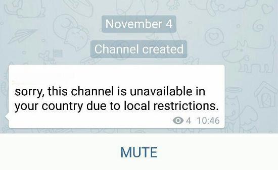 118438_327  فیلتر شدن برخی از کانال های غیراخلاقی تلگرام 118438 327